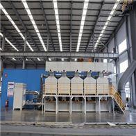 张家港电子废气催化燃烧设备厂家
