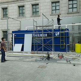 生活电加热污水处理设备使用管理
