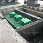 4t/h一体化生活污水处理设备报价