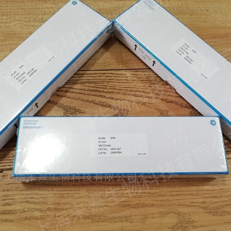 WHATMAN石英滤纸QMA滤膜47mm