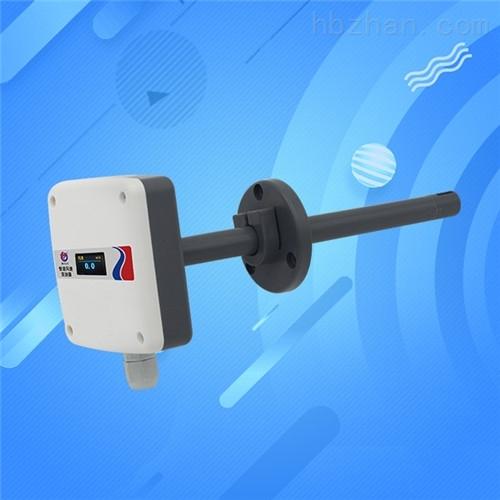 温湿度传感器新风空调检测高精度管道式