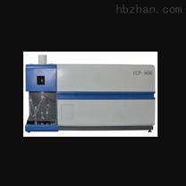 等离子体电感耦合发射光谱仪