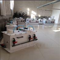 中西医诊所污水处理设备