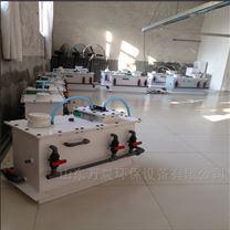 中西醫診所污水處理設備