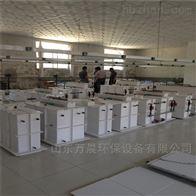 医疗门诊废水处理器