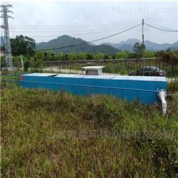 乡镇屠宰污水处理设备