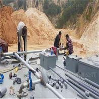 河南养殖厂污水处理设备