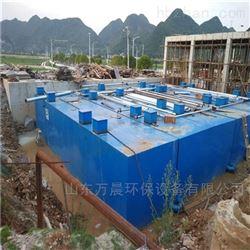 地埋式生活污水处理设备装置