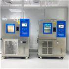 AP-GD高温恒温试验箱厂家维修