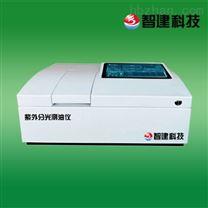 智建供应紫外测油仪