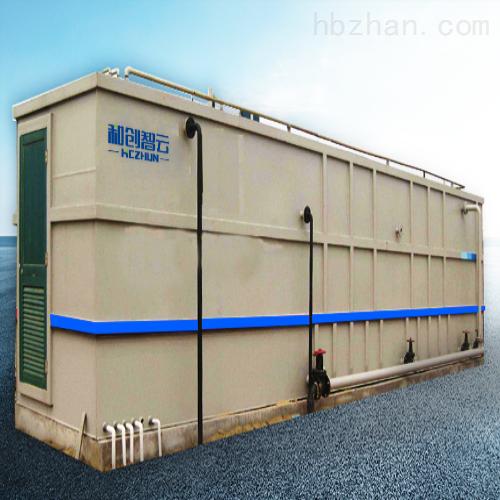 生活废水一体化处理设备