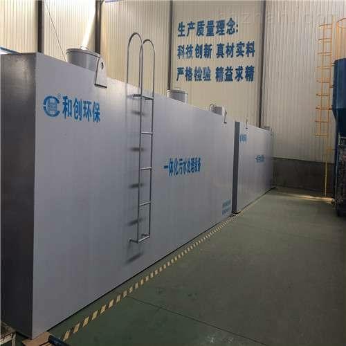 农村生活污水MBR一体化水处理设备