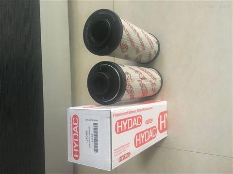 船舶变速箱0030D025W液压油滤芯