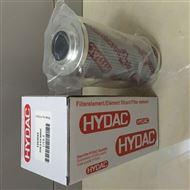 0060D005BH4HC濾芯賀德克0060D005BH4HC液壓油濾芯