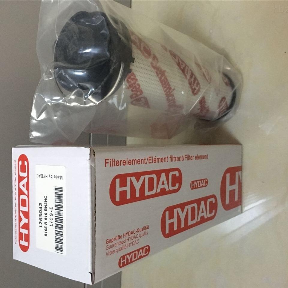 HYDAC贺德克0030D010BN滤芯