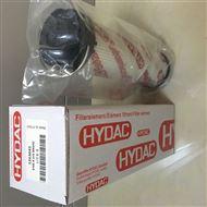 0030D005BH4HCV贺德克高压滤芯