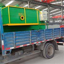 贵阳一体化污水处理设备生产厂家达标处理