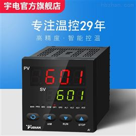 AI-601AI-601交流功率測量顯示儀表