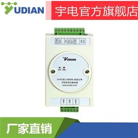 AIJK-1J/AI-JK1可控矽調功觸發器 AIJK-1J/AI-JK1
