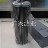 R928006809现货R928006809液压油滤芯生产厂家