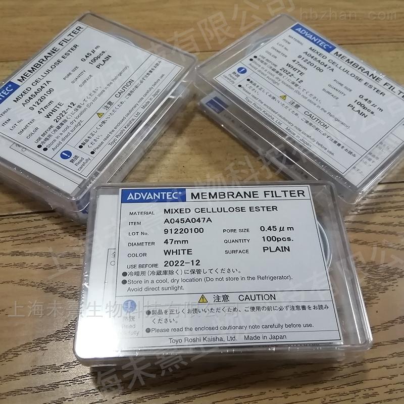 日本东洋混合纤维素膜孔径0.45um滤膜