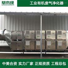 共挤流延生产线废气处理设备
