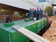 wsz小型污水處理設備