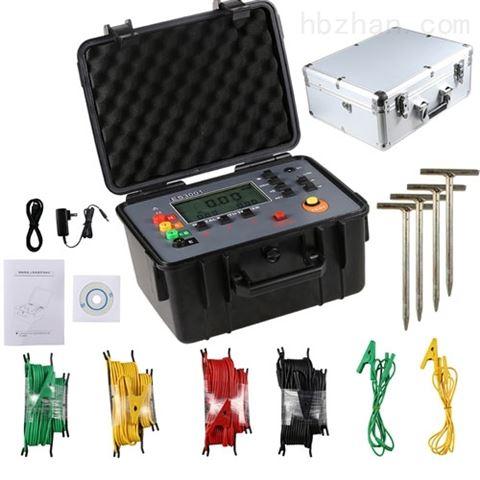 五级承装修试接地电阻测试仪