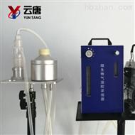 YT-20ML液体冲击式微生物气溶胶采样器