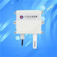 大气压力传感器变送器485高精度4-20ma