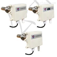 RS-NO2-N01管道式二氧化氮变送器