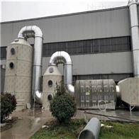 温州市鞋厂树胶厂废气治理环保设备本月特价