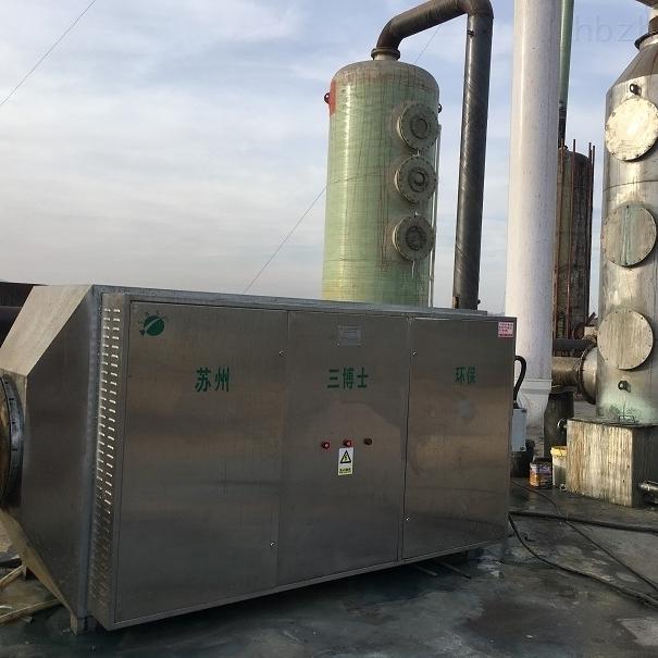 化肥厂废气处理