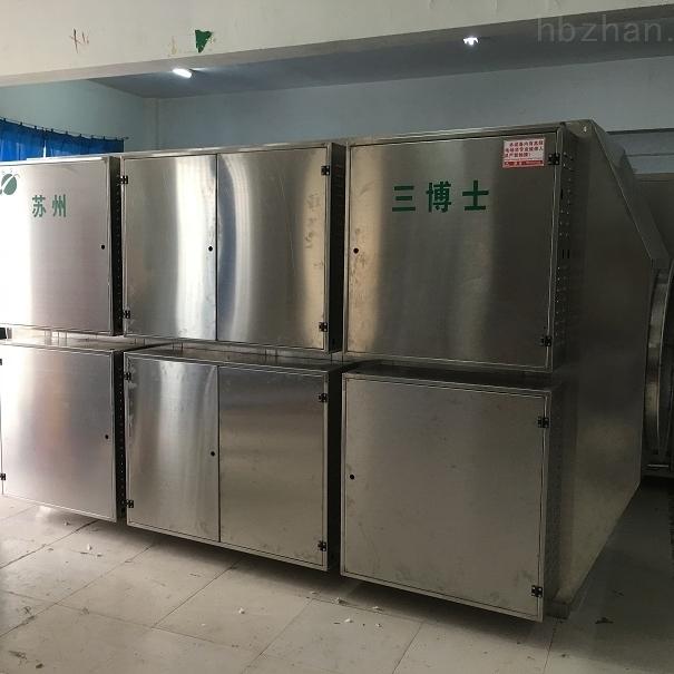 合成树脂厂废气处理