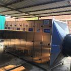油墨厂硫化氢净化设备
