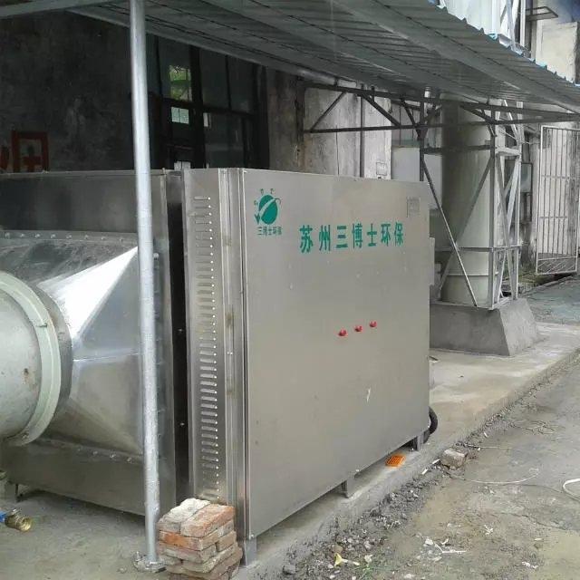 塑料厂气体处理设备