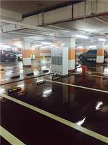 鹤岗地下车库除湿机干燥快速