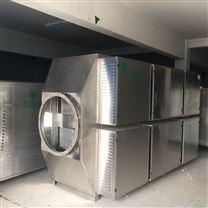 硫化氫廢氣處理設備