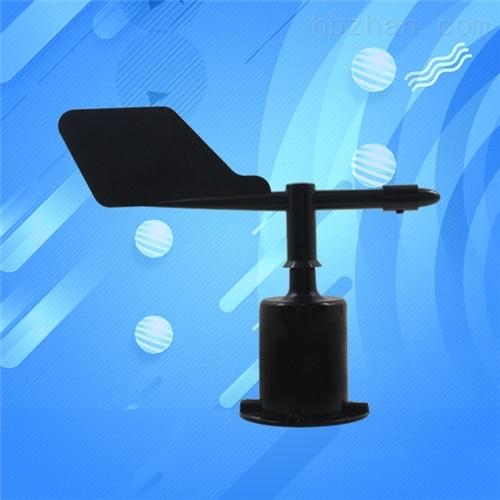 风向传感器变送器气象站风向仪高精度