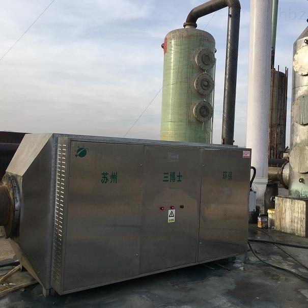 垃圾处理站气体处理设备