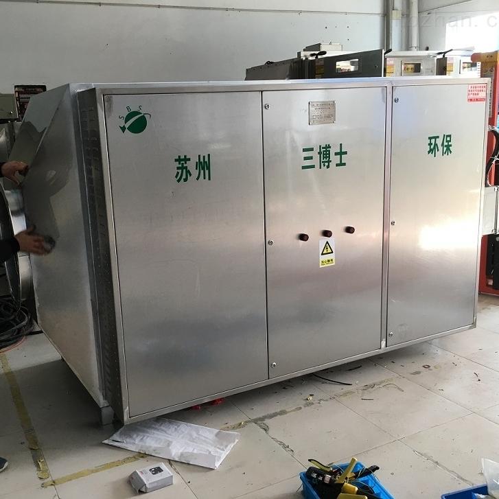 工业硫化氢气味净化器