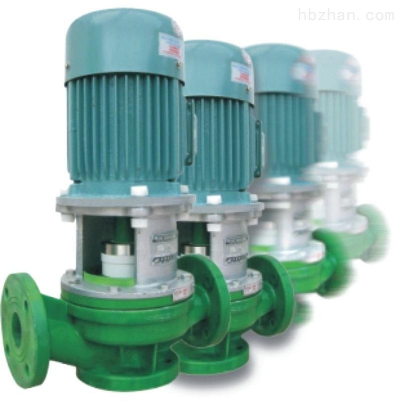 新安江FPL塑料管道泵