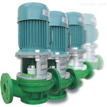 FPL新安江FPL塑料管道泵