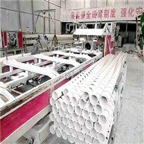 国标pvc排水管材生产厂家