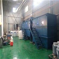 印染污水A2O生物净化一体化设备生产厂家