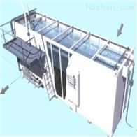 食品加工废水净化污水一体化设备