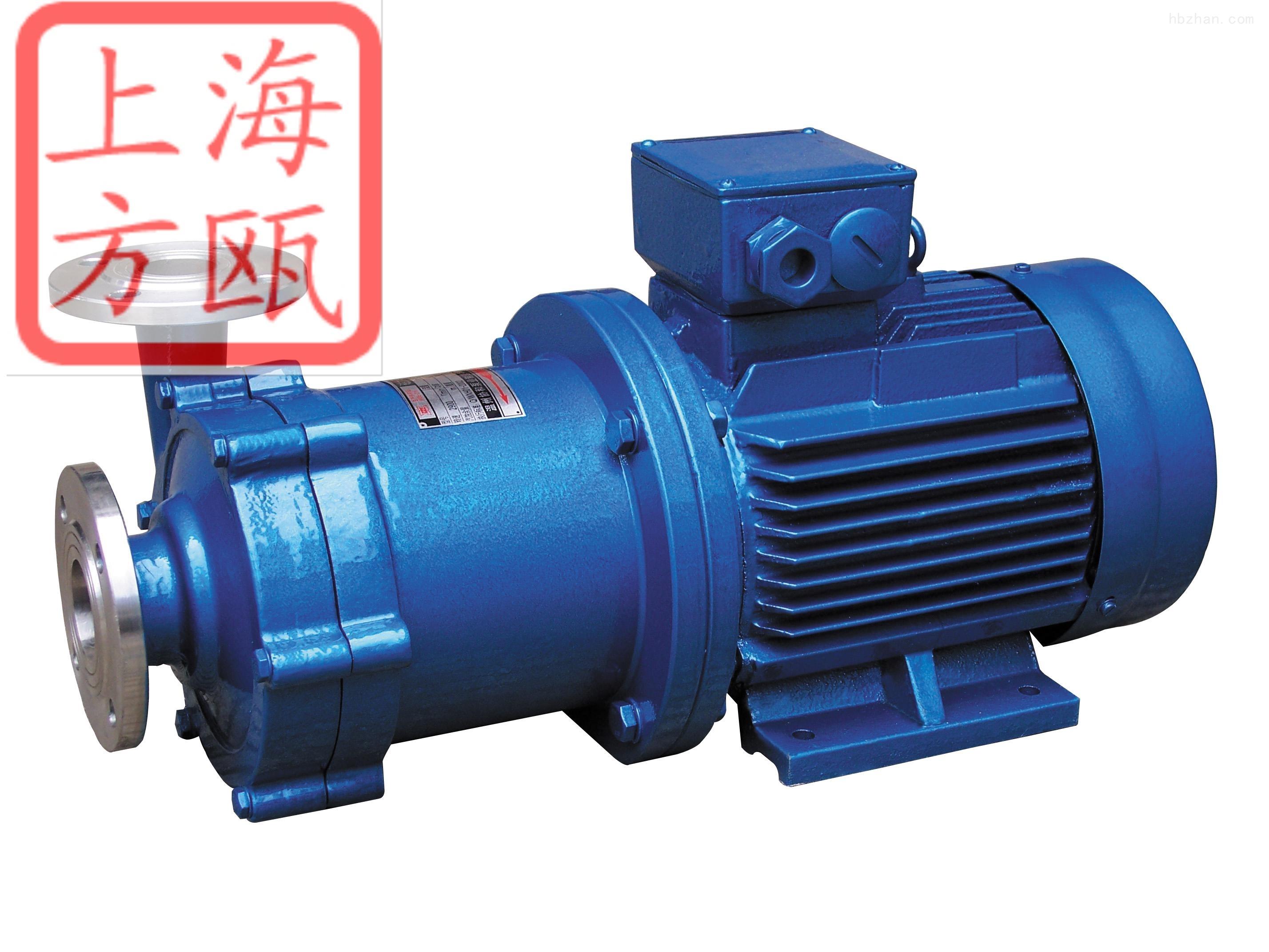 CQ型不锈钢磁力驱动防爆水泵