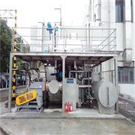 化工VOCS车间废气处理产品