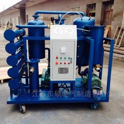 承装承修承试资质-厂家推荐高效真空滤油机