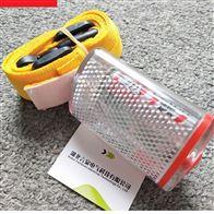 TXF652强光防爆方位灯红黄绿信号灯磁吸腰挎肩灯